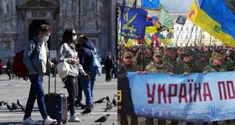 Головні новини 14 березня: День добровольця, евакуація українців з Італії та Словенії