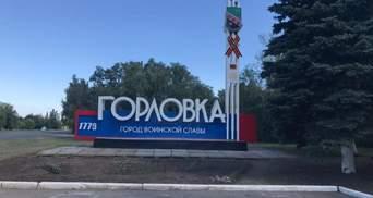 Коронавирус на оккупированный Донбасс завезли из России, – СНБО