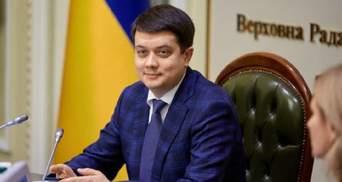 Предпосылок для чрезвычайного положения в Украине нет, – Разумков