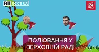 Вести.UA. Жир: Гончарук и Рябошапка стали добычей. Схема хищения Гутцайта