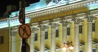 """У Санкт-Петербурзі та Москві проводять акції """"похорон конституції"""": понад 10 затриманих"""