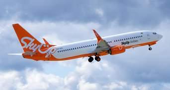З'явилось відео з літака SkyUp, яким евакуювали українців з Італії