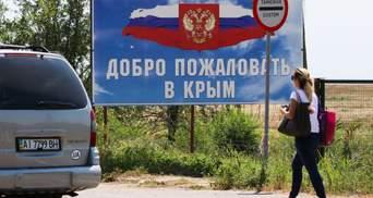 РФ закриває в'їзди в окупований Крим до 1 травня