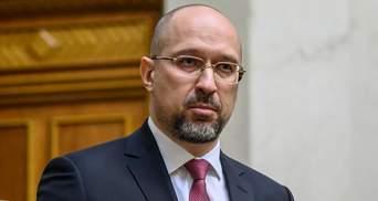 Правительство готово к введению чрезвычайного положения в случае необходимости, – Шмыгаль