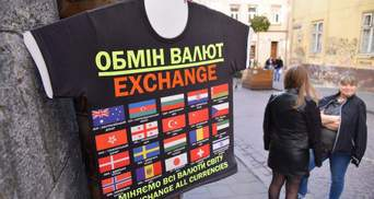 Какой курс доллара и евро в обменниках Украины 17 марта