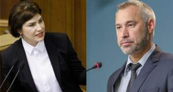 Венедиктова о работе Рябошапки на должности генпрокурора: Это саботаж
