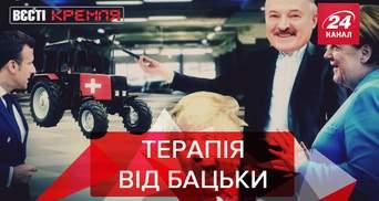 Вєсті Кремля: Лукашенко винайшов вакцину від коронавірусу. Кагор проти пандемії