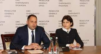 Ермак представил Венедиктову работникам Офиса генпрокурора
