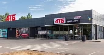 АТБ ограничивает продажу продуктов: что об этом нужно знать