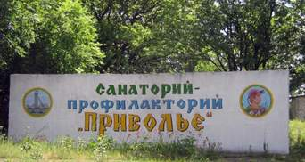Санаторій для обсервації у Луганській області – непридатний для життя, – ЗМІ