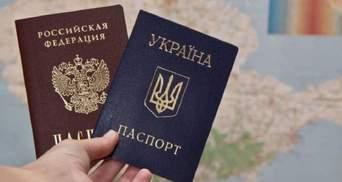 Спалах коронавірусу: Росія обмежила в'їзд для мешканців нею ж окупованого Донбасу
