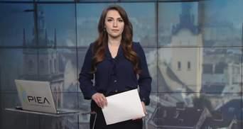 Выпуск новостей за 16:00: Коронавирус в Черногории. Прогнозы ученых относительно пандемии
