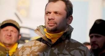 Антикоррупционный суд избрал меру пресечения для экс-нардепа Левуса
