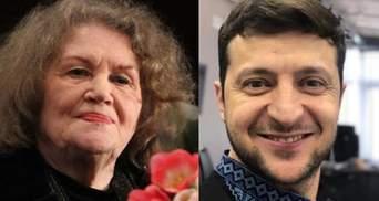 Владимир Зеленский поздравил Лину Костенко с юбилеем