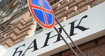 Украинские банки временно закрыли часть отделений и ввели ограничения: список