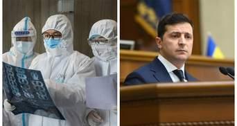Главные новости 22 марта: фейк о выздоровлении от коронавируса, совещание Зеленского