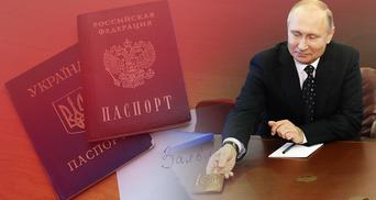 Путін визнав українців носіями російської мови: які можуть бути наслідки