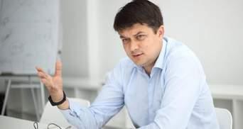 Разумков заявив, що Рада не припинить роботу після зараження Шахова коронавірусом