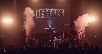 На Atlas Weekend виступить метал-гурт Motanka