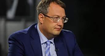 Мертвым деньги не нужны, – Геращенко сказал, когда введут чрезвычайную ситуацию по всей Украине
