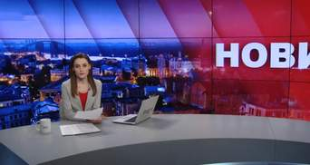 Випуск новин за 19:00: Скасування пільгового проїзду. Українські маски в Іспанії