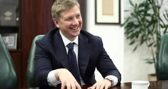 """Правительство решило оставить Коболева в """"Нафтогазе"""" еще на 4 года"""