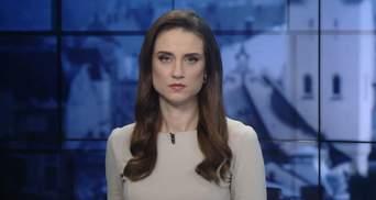 Выпуск новостей за 15:00: Ситуация с коронавирусом во Львове. Землетрясение в Хорватии