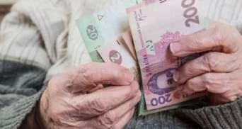 Пенсія з 1 травня 2020 в Україні збільшується: кому і на скільки