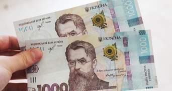 По дополнительной 1000 гривен получат пенсионеры и получатели соцпомощи