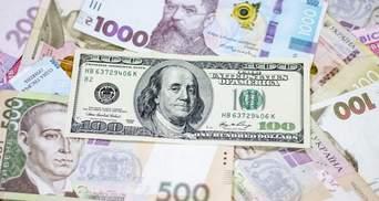 В Украине спал спрос на иностранную валюту