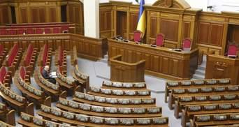 Как нардепы будут работать онлайн: на сайте Рады появился законопроект