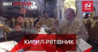 Вести Кремля: Патриарх Кирилл против коронавируса. Миллиарды за воображаемый снег