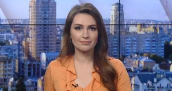 Випуск новин за 9:00: Евакуйовані українці з Латвії. Масові заворушення у в'язницях Колумбії