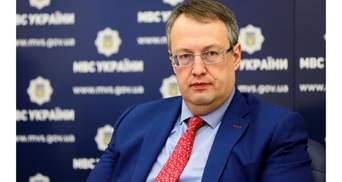 Контроль карантину в Україні за допомогою мобільних операторів: подробиці