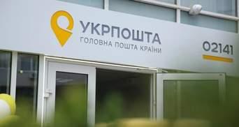 Укрпошта безкоштовно доставлятиме посилки українським лікарням: деталі