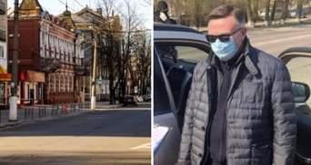 Головні новини 25 березня: продовження карантину, затримання Кожари