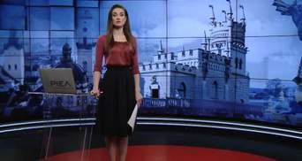 Випуск новин за 16:00: Продовження карантину в Україні. Затримання Кожари
