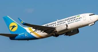 Эвакуация украинцев из Амстердама в Киев вылетел еще один спецрейс