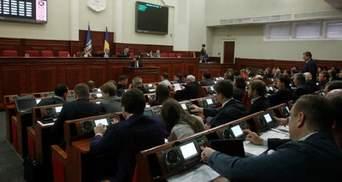 Из-за коронавируса Киевсовет решил проводить свои заседания в режиме онлайн