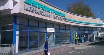 Аэропорт в Днепре и децентрализация: от чего Украина откажется, чтобы побороть коронавирус