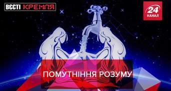 Вєсті Кремля: Затемнення Глоби. РПЦ вірусів не боїться