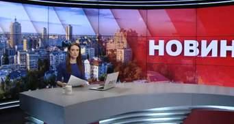 Випуск новин за 9:00: Ситуація на фронті. Коронавірус в Україні