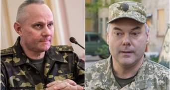 Зеленський призначив командувачем ЗСУ Руслана Хомчака, а керівником Об'єднаних сил  ЗСУ – Наєва