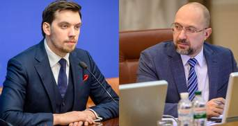 Чи впорається українська економіка в час карантину: Гончарук прокоментував дії нового уряду
