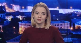 """Випуск новин за 19:00: Жертви коронавірусу. Київ долучиться до акції """"Година Землі"""""""