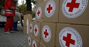 Украинская власть поможет оккупированным территориям бороться с коронавирусом