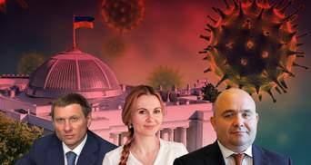 Народные депутаты, которые заболели коронавирусом: инфографика