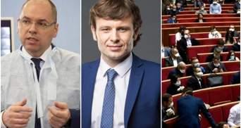 Главные новости 30 марта: новые главы Минздрава и Минфина и закон о рынке земли