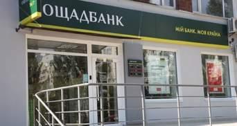 Ощадбанк продлевает действие платежных карточек до 1 июля