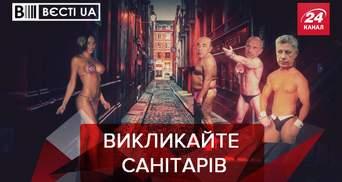 Вєсті.UA: ОПЗЖ лякає проституцією. Сивохо впав з кар'єрної драбини